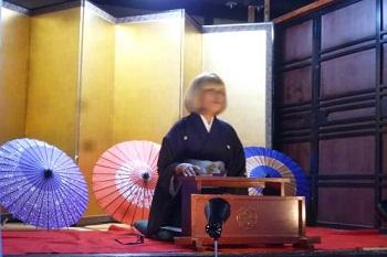 黒江便り(ひるさがり亭さん 一月席)2016