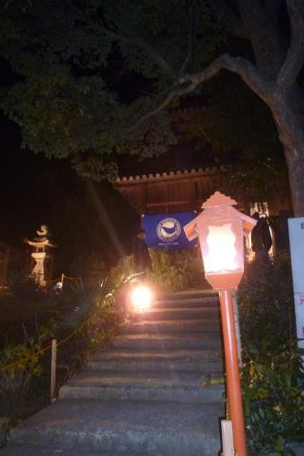 岡山時鐘堂 さん