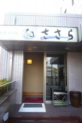 和 ささら さん (2016 2月)