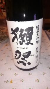 2016年新酒