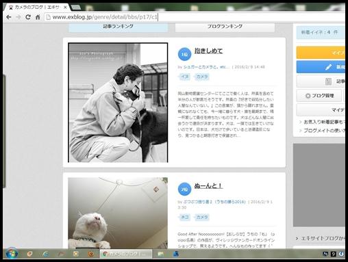 aco-san2016-2-11-1.jpg