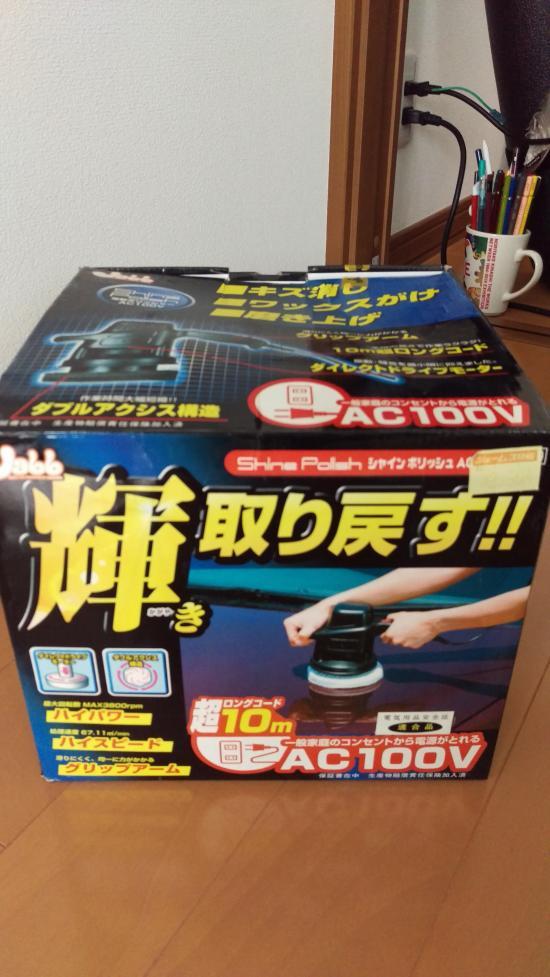 IMAG1153_convert_20151227235818.jpg