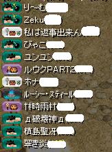 百物語組参加メンバー(2.6