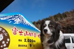 201512月富士山1-2