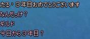 2015y12m08d_215801626.jpg