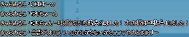 2016y02m14d_190407403.jpg