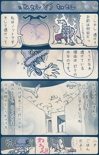tm342903