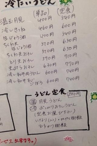 2015-12-17     ながれ4