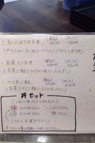 2015-12-17     ながれ5