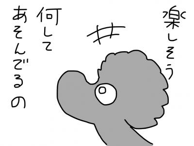 20151119090425685.png