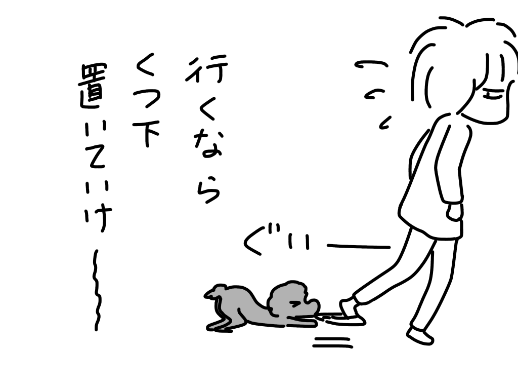 20151205095110dc0.png