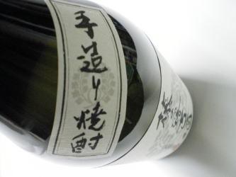 m150013S-2.jpg
