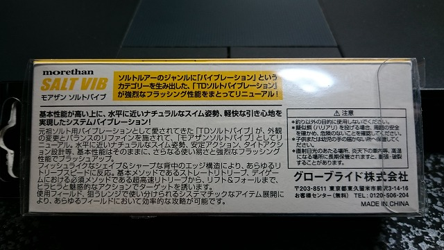 DSC_0268RSZ.jpg