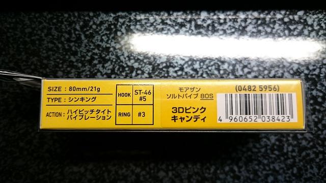 DSC_0269RSZ.jpg