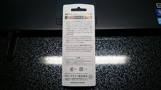 DSC_2206RSZ.jpg