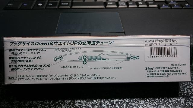 DSC_2693RSZ.jpg