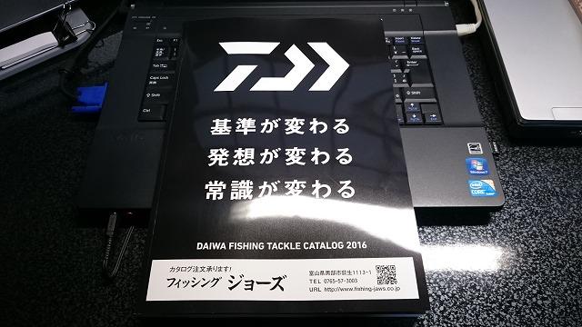 DSC_2698RSZ.jpg