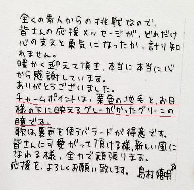 3c693d9e-s.jpg