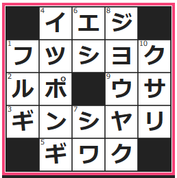crossword-2015-12-30.png