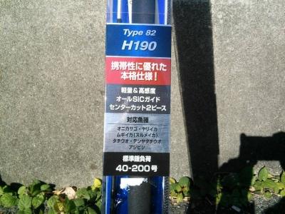 20151221083202a6a.jpg