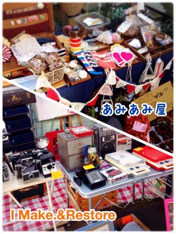 blog_160110odm2_convert_20160109224713.jpg
