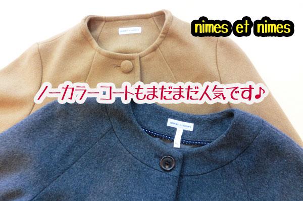 CIMG6035.jpg