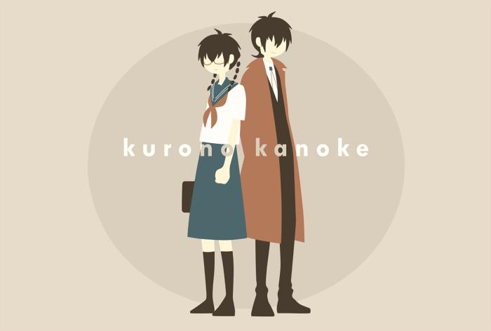 kuroyagi1