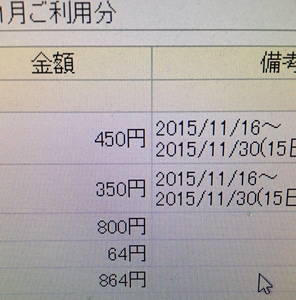 1512273_R_R.jpg