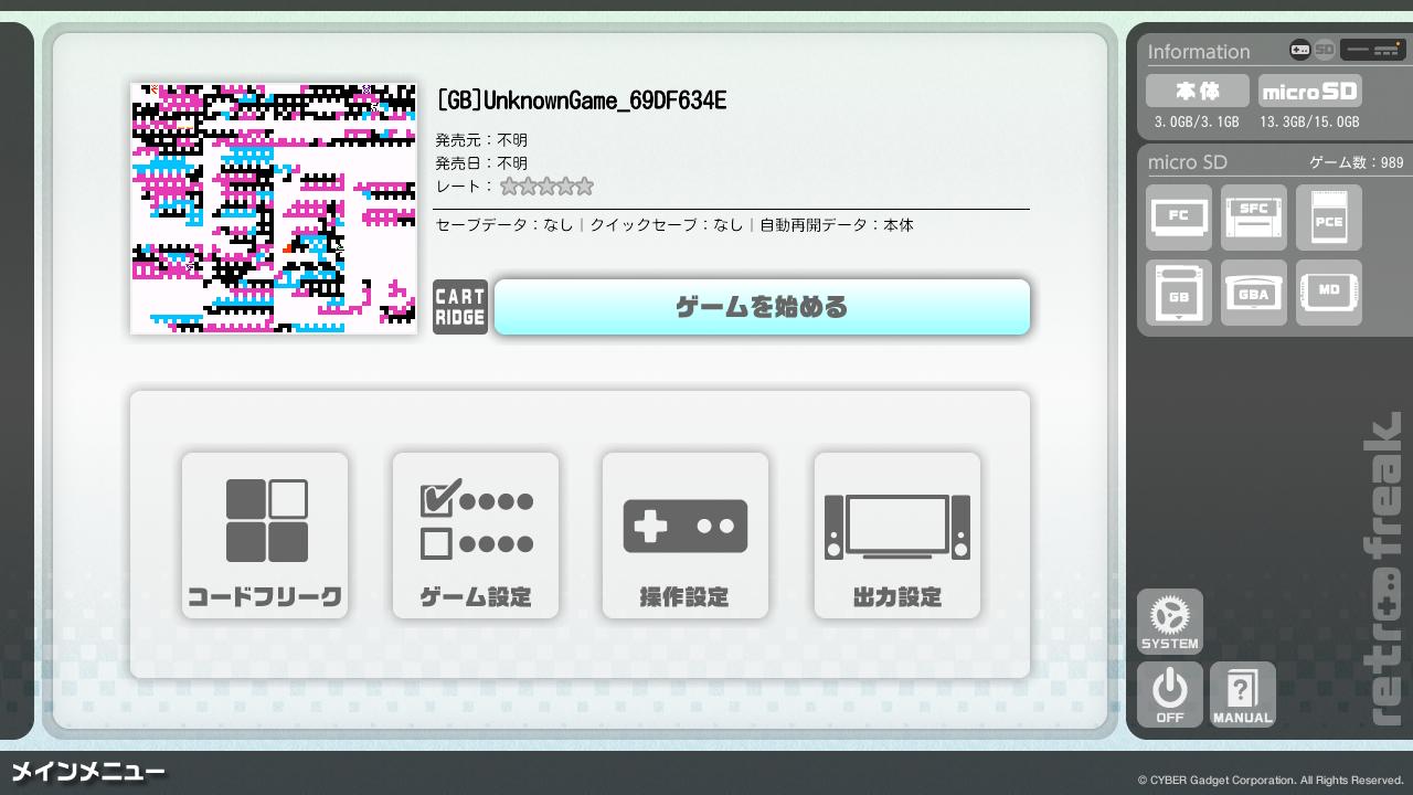 screencap-6.png
