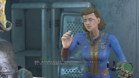 Fallout 4_20160118005740