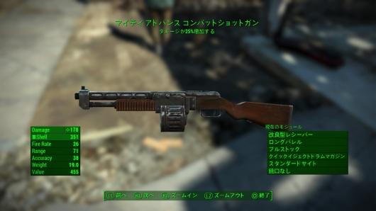 Fallout 4_20160210034305