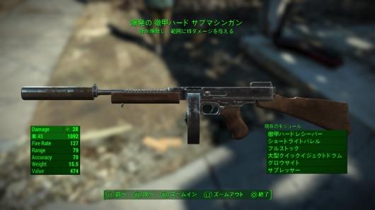 Fallout 4_20160210034417