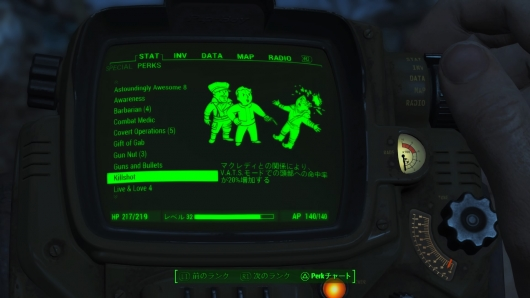 Fallout 4_20160210100358