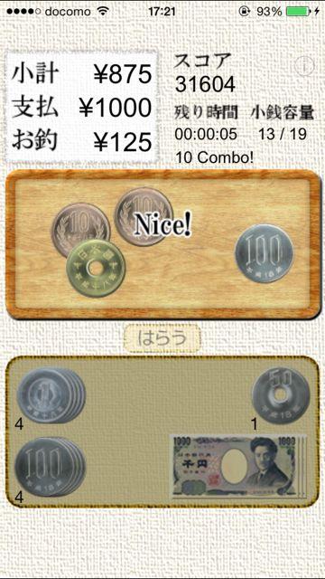 2015-223-siharai-n-007.jpg