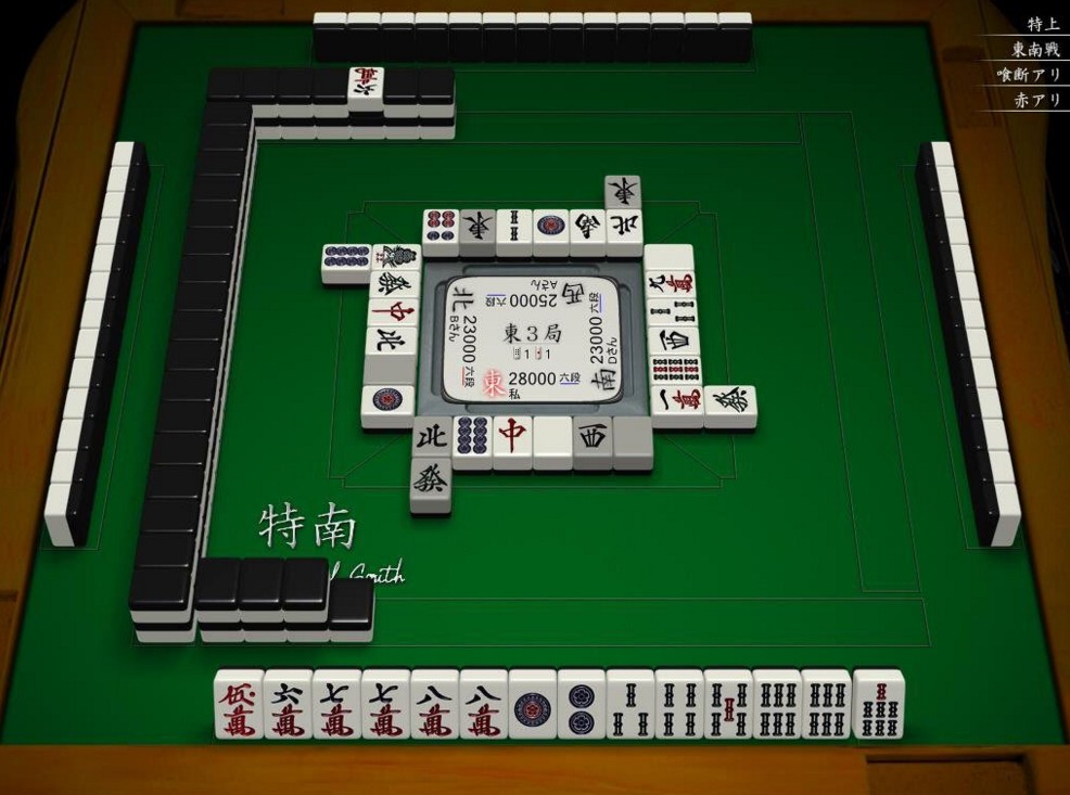 2 05 meter poker