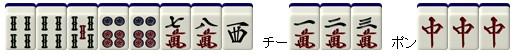 2016y01m05d_195203958.jpg