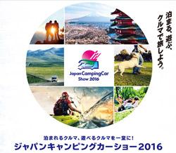 JAPAN2016.jpg