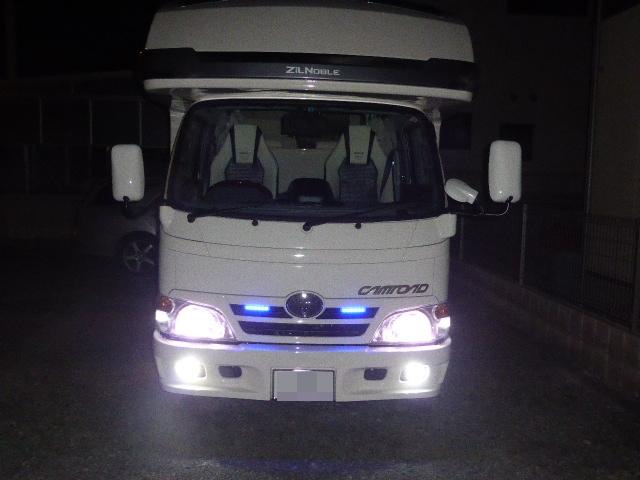 P1150815.jpg