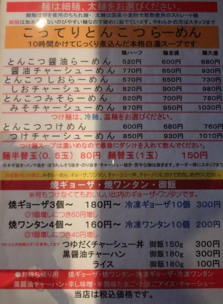 DSC03456_2987.jpg