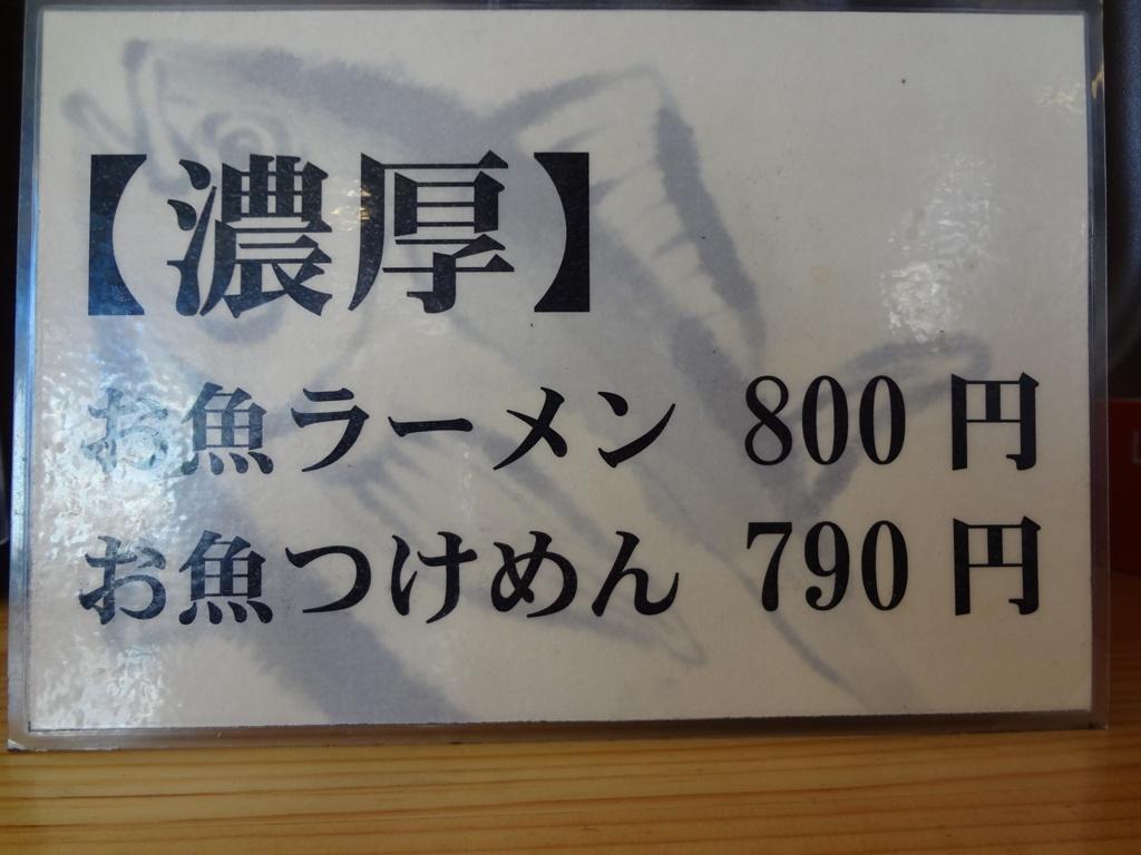 DSC03543_3037.jpg