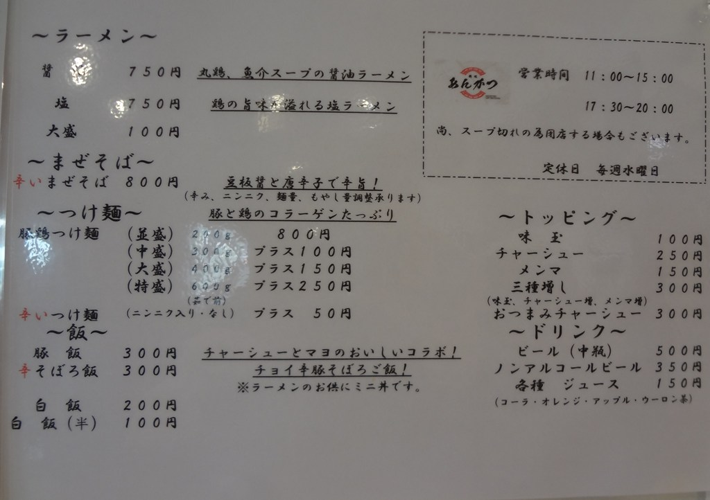 DSC03778_3454.jpg