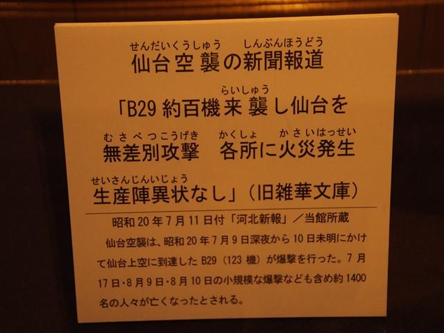 IMGP6462_R.jpg
