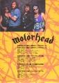 151231Motörhead-4