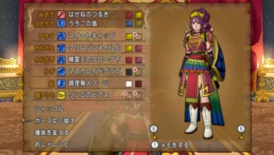 a姫騎士01