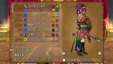 a姫騎士02