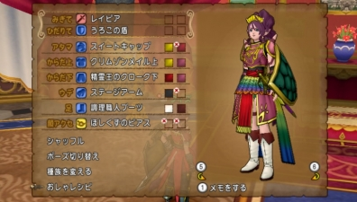 a姫騎士03