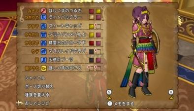 a姫騎士04