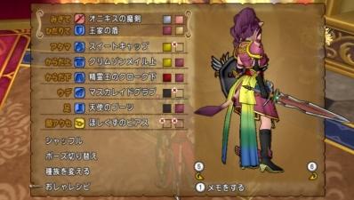 a姫騎士05
