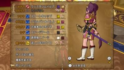 a姫騎士06