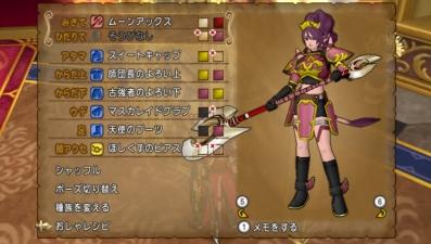 a姫騎士07
